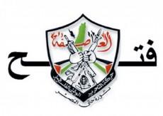 """فتح"""" تدعو لأوسع مشاركة في الفعاليات الرافضة لـ""""صفقة القرن"""" و""""ورشة البحرين"""""""