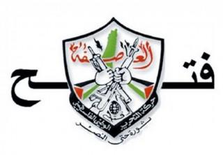 """جنين: """"فتح"""" منطقة الشهيد أبو عمار تقيم نصبا تذكاريا للشهداء عيسة وعليوي والعموري"""