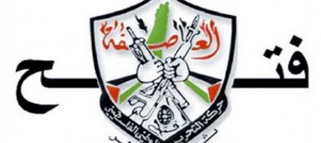 """وفد من قيادة حركة فتح يزور بيت عزاء المناضلة نعمة سعيد الجوراني """" أم العبد """""""