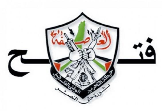 فتح: الهجوم على مقر المنظمة في غزة خدمة للمؤامرة الأميركية الإسرائيلية لتصفية قضية اللاجئين