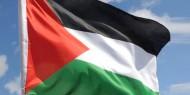يوم العلم الفلسطيني