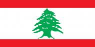 لبنان: 11 وفاة و1426 إصابة بفيروس كورونا