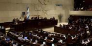 """""""العليا"""" الإسرائيلية تنظر بالتماسات لمنع نتنياهو من تشكيل حكومة"""