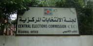 توضيح صادر عن لجنة الانتخابات بخصوص الترشح