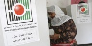 انطلاق مرحلة النشر والاعتراض للانتخابات الفلسطينية 2021