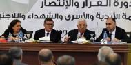 المجلس الثوري: نرفض ورشة البحرين وندعو لمقاطعتها ونحذر من الانخراط أو التساوق معها