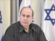 يعلون: إسرائيل تحكمها عصابة إجرامية رئيسها نتنياهو
