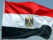 المصريون يصوتون في انتخابات المرحلة الأولى لمجلس النواب