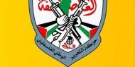 تصريح صحفي صادر عّن حركة فتح - الاقاليم الجنوبية