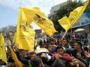 تشييع جثمان الشهيد الطفل نسيم أبو رومي في العيزرية