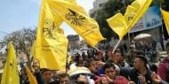 اقليم الشرقية بمشاركة حشود كبير يودع شهيد حركة فتح / فارس يوسف ابو هجرس