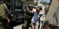 قوات الاحتلال تعتقل 4 مواطنين من بيت لحم