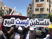 أبناء شعبنا في الوطن والشتات يخرجون رفضا لورشة البحرين ودعما لمواقف الرئيس