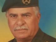 رحيل اللواء الركن المتقاعد زكي موسى عبد ربه ( أبو العسل )