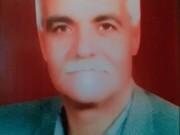 ذكرى رحيل المناضل رشاد الزين مصطفى السكني (ابو زكي )