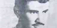 ذكرى الشهيد البطل محمد رشاد ذياب ( أبو ثلاث )