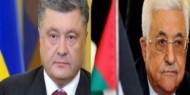 الرئيس يهنئ نظيره الاوكراني بعيد الاستقلال