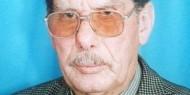 ذكرى رحيل القائد الوطني عبد اللطيف حسن عبيد ( أبو سهيل )