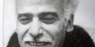 ذكرى رحيل القائد نمر صالح ( أبو صالح )
