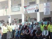فتح في نابلس تنظم يوما طبيا مجانيا بمنطقة الشهيد خليل الوزير التنظيمية