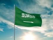 السعودية تجدد التأكيد: حق الفلسطينيين في العودة إلى وطنهم غير قابل للتصرف
