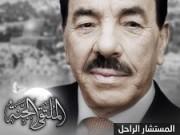 """حركة """"فتح"""" في المحافظات الجنوبية تنعى المناضل الكبير أحمد عبد الرحمن"""