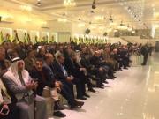 فتح اقليم طولكرم يعقد مؤتمره التنظيمي الثالث