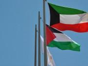 بمشاركة فلسطين: افتتاح أعمال الجمعية البرلمانية للبحر الأبيض المتوسط في أثينا