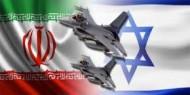 إيران تطالب إسرائيل بتعويضات 1.1 مليار دولار