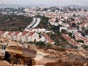 فرنسا تدين التوسع الاستيطاني في القدس الشرقية