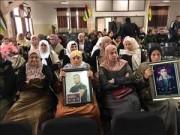 الاحتفال بتخريج 38 أسيرا جامعيا في جنين