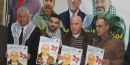 جيش الاحتلال يعتقل أمين سر حركة فتح إقليم شمال الخليل