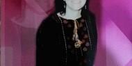 ذكرى رحيل المناضلة عبيدة نمر عبد القادر الكاظمي