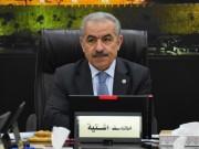 """اشتية يطالب باعتراف أوروبي بفلسطين بعد فشل """"الصفقة الاميركية"""""""
