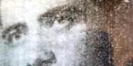 ذكرى الشهيد المناضل عبد الله خليل العبد عوض
