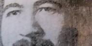 ذكرى الشهيد المناضل صالح سليمان أبو الروس