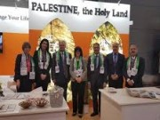فلسطين تشارك في معرض السياحة الدولي في التشيك