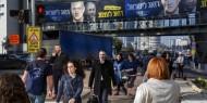 استطلاعان: استحالة تشكيل حكومة إسرائيلية بالاصطفافات الحزبية الحالية