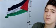 شهيد برصاص الاحتلال خلال مواجهات جبل العرمة قرب بيتا