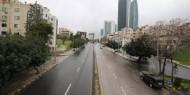 إعلان حظر تنقل الأشخاص في الأردن ابتداء من صباح غد