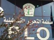 """""""منظمة التحرير"""" تعلن انفكاكها وإلغاء الاتفاقيات مع دولة الاحتلال"""