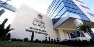 الخارجية: جلسات مجلس الأمن لا تشكل رادعا امام استمرار جرائم الاحتلال