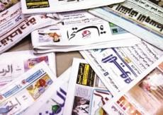 أبرز عناوين الصحف العربية في الشأن الفلسطيني