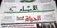 العدوان على غزة.. أبرز عناوين الصحف الفلسطينية