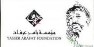 مؤسسة ياسر عرفات تستأنف مُسابقة المعرفة الوطنية
