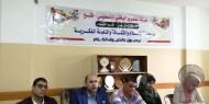 """""""فتح شرق غزة"""" تُطلق سلسلة ندوات حول تداعيات الضم"""