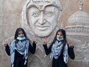 كلمة الأخت/ باسمة مشرف القدوة، في الذكرى ال16 لإستشهاد الزعيم الرمز ياسر عرفات