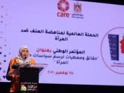 رام الله: إطلاق فعاليات حملة الـ16 يوما لمناهضة العنف ضد المرأة