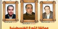 الذكرى السنوية الـ30 لاغتيال القادة الثلاثة أعضاء اللجنة المركزية لحركة فتح