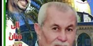رحيل العميد المتقاعد غسان مصطفى سليم رفاعي (ابو رامي )